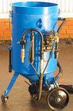 Абразивоструйная установка ДСМЖ -100 , фото 4