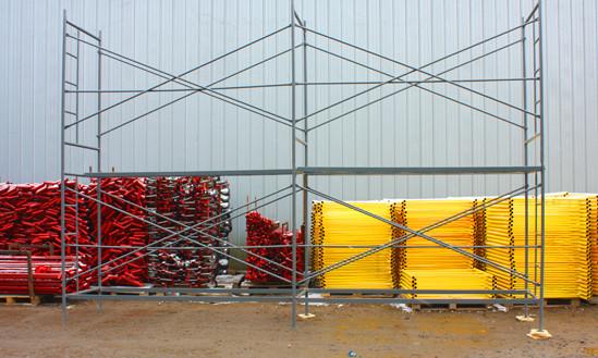 ЛРСП -200 леса рамные строительные