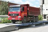 Весы автомобильные 20-150 тонн, фото 3
