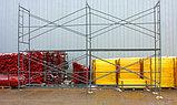 Вышка строительная  Тура ПСРВ 22, фото 4