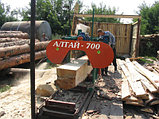 Ленточная пилорама Алтай ЛПА 700, фото 2