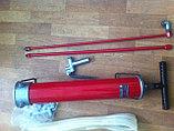 Краскопульт ручной КРДП-3, пр-ть 3,5л/мин, V=2,5л, 7атм, фото 3