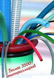 Воздуховод гибкий материал POLI и VINI, фото 2