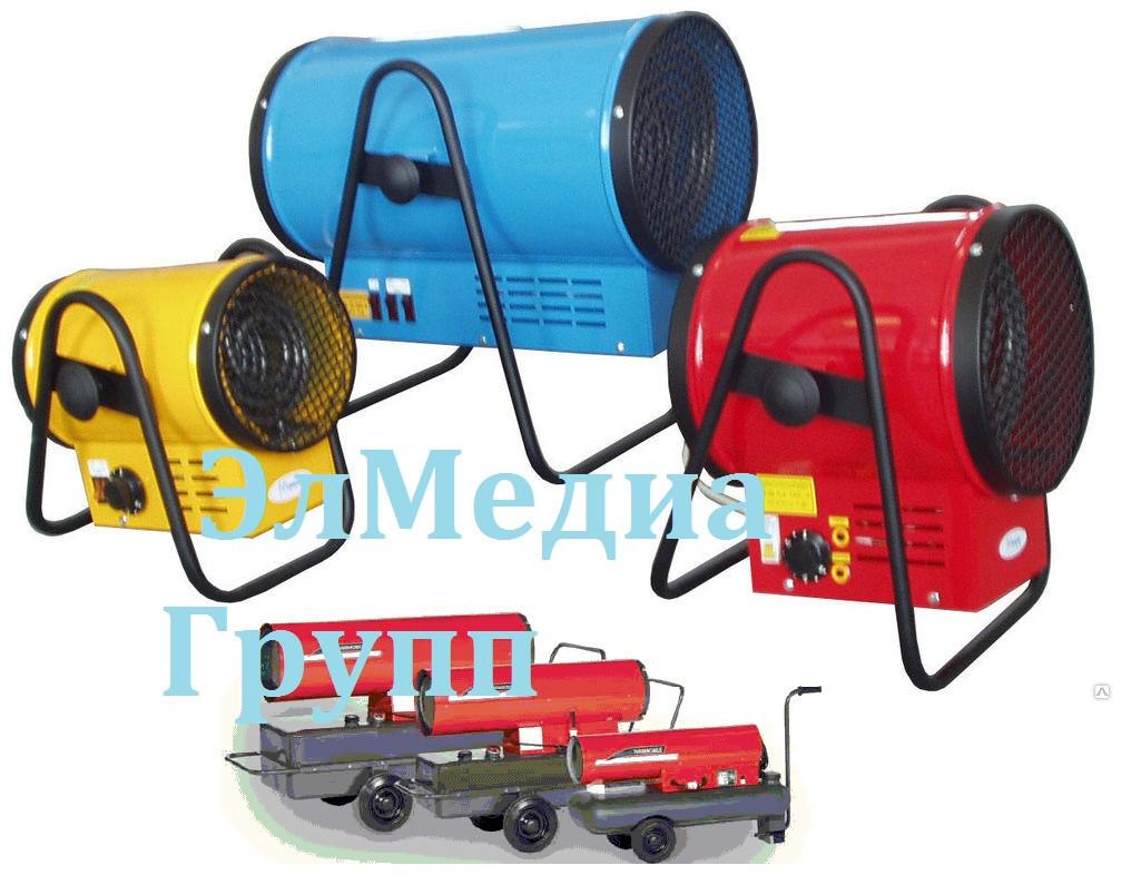 Электрокалориферы , тепловентиляторы установки для обогрева помещения электрические