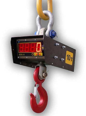 Электронные крановые весы ВКМ-10 Метрол-1