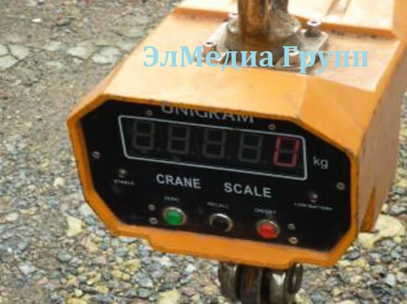 Крановые весы UNIGRAM КВ-50Т-10