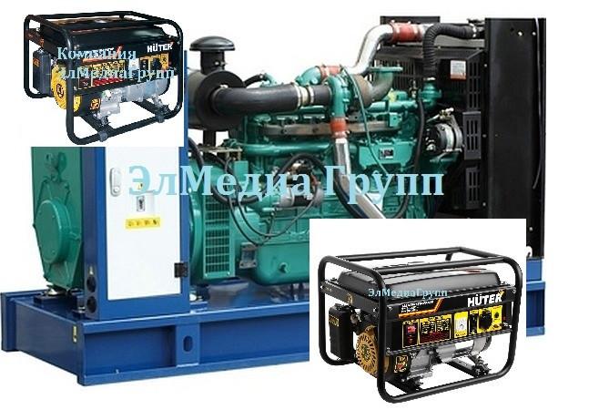 Генераторы и электростанции бензиновые, дизельные 1-1000 кВт со склада