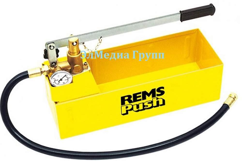 Все виды ручных  и электрических опрессовщиков REMS Push (Пуш)