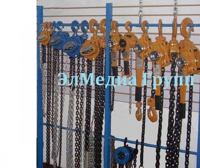 Цепные лебедки ручные, электрические, от 0.5 т. кг до 50 т