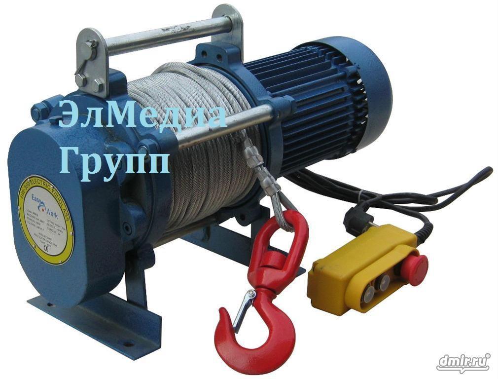 Лебёдка электрическая 1000 кг , 220 В