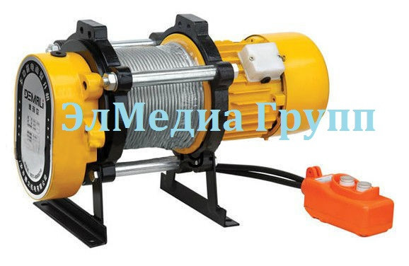 Лебёдка электрическая 300 кг 220 В