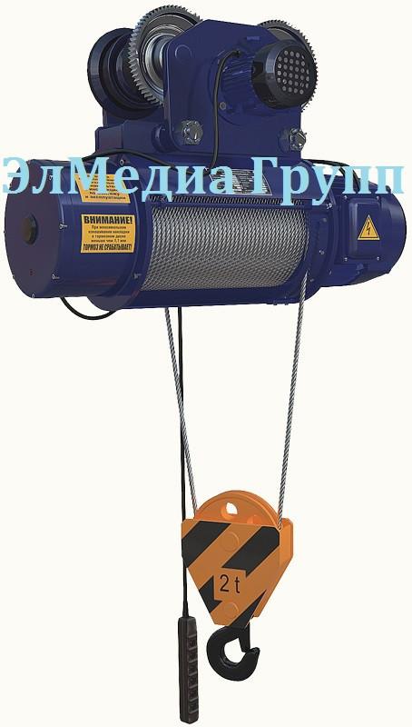 Тельфер 5 тонн в наличии все виды от 1т до 30 тонн Россия Китай Болгария