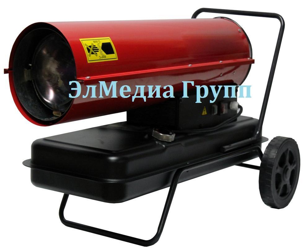 Тепловые пушки дизельные в наличии на складе 10 кВт, 20 кВт , 30 кВт , 40 кВт, 50 кВт, 70 кВт.