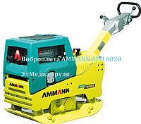 Виброплита AMMANN APH 6020