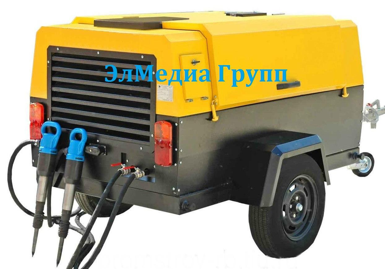 Передвижные компрессоры на колесах , шасси, бытовые, дизельные, промышленные.