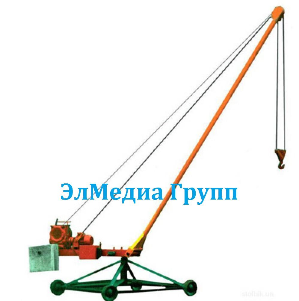 Кран пионер 500, 1000, 2000 кг.