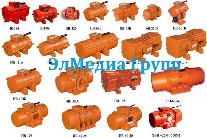 Электрические вибраторы для бетона