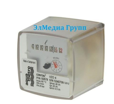 Счетчики топлива VZO 4, VZO 8.