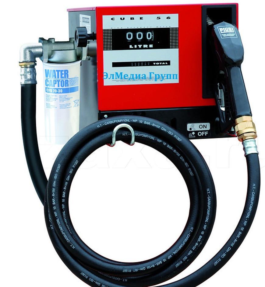Минизаправка для дизтоплива, бензина, пропановая, метановая.