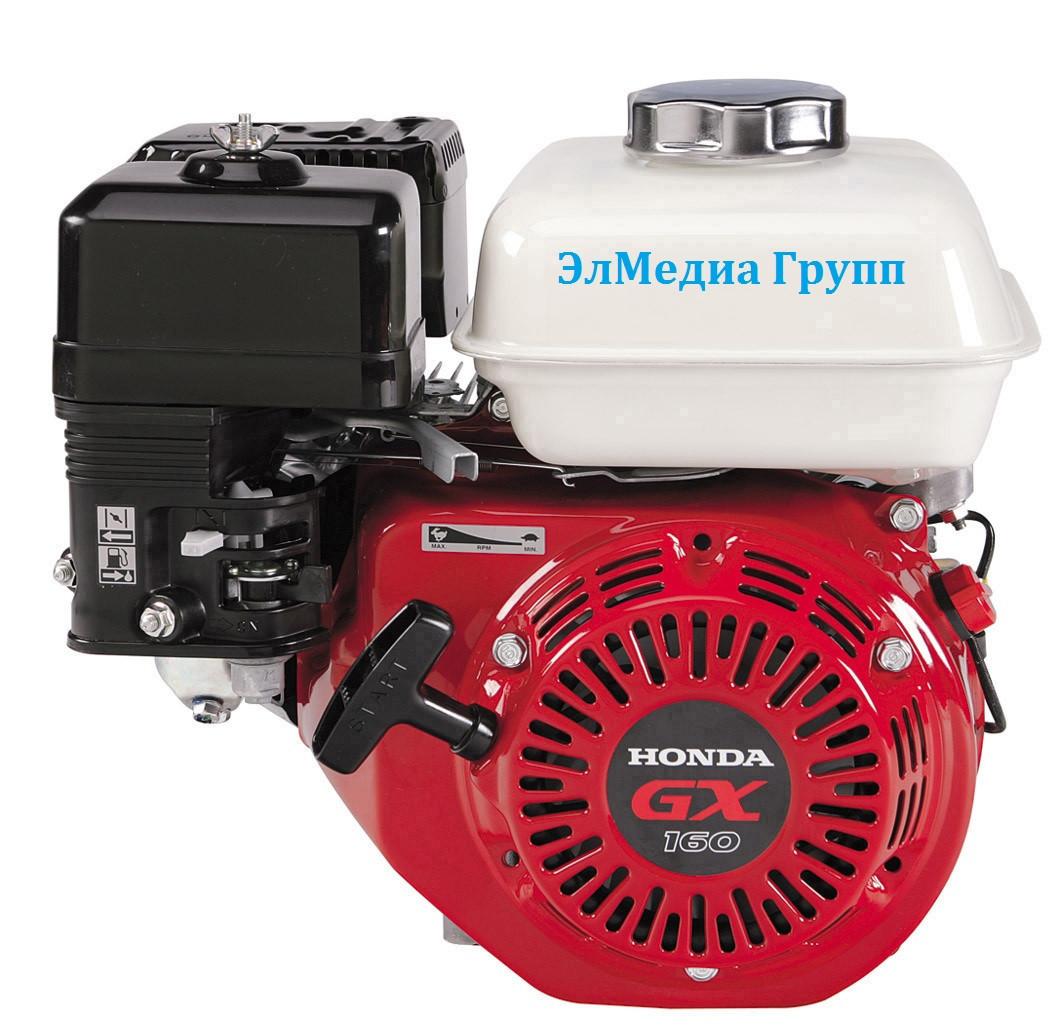 Двигатель для мотоблока honda gx
