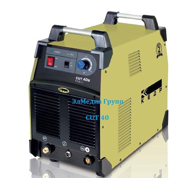 Оборудование для плазменной сварки и резки CUT 40