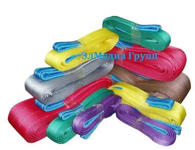 Лента текстильная для строп