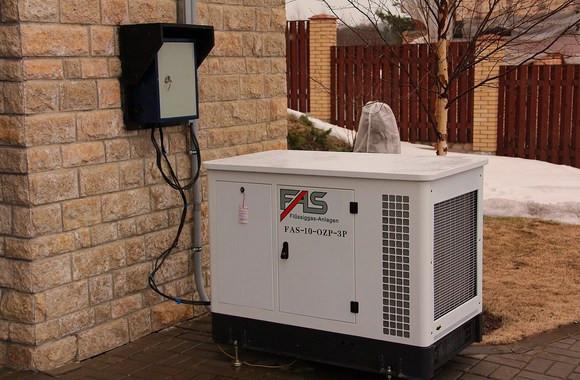 Газовый электрогенератор 4 кВт, 5 кВт, 6 кВт, 7 кВт, 8 кВт, 9 кВт, 10 кВт, 12 кВт, 15 кВт, 20 кВт, 30 кВт.