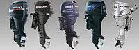 Лодочные моторы Ямаха, Сузуки, Тохатсу, Меркурий, Хонда.