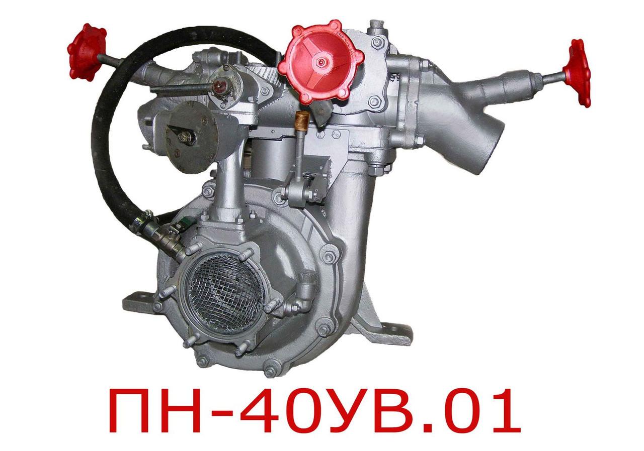 Насос пожарный ПН-40 УВ