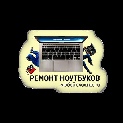 Ремонт ноутбуков в Астане, фото 2