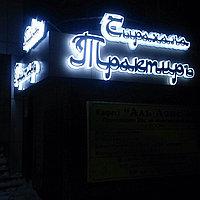 Астана Наружная реклама
