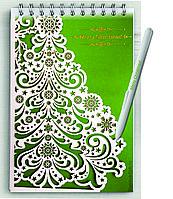 Новогодние блокноты по индивидуальному заказу, фото 1
