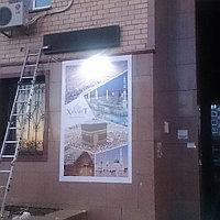 Наружная реклама в Астане, фото 1