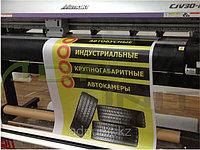 Печать на PVC, фото 1