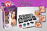 Набор для нанесения временных блестящих тату Shimmer, фото 2