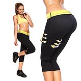Термошорты для похудения (женские), фото 3