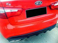 Диффузор на задний бампер Kia Rio 2011-2014 дорестайлинг