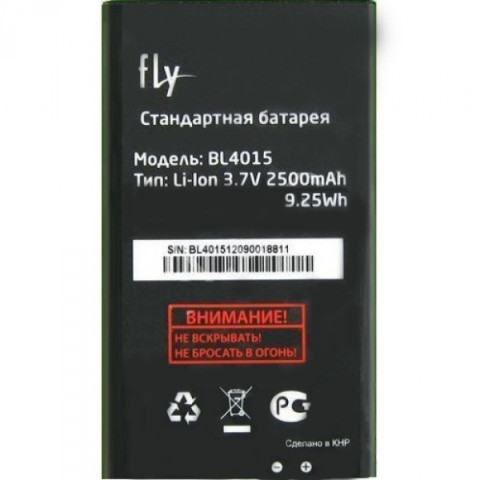 Заводской аккумулятор для Fly IQ440 (BL4015, 2500 mah)