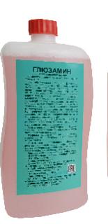 ГЛЮЗАМИН 1л- концентрат для дезинфекции и стерилизаций.