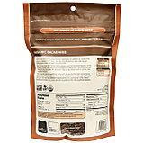Какао-бобы кусочками, 454 гр, Navitas Naturals, фото 2