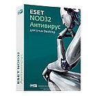 ESET NOD32 Антивирус для Linux Desktop - лицензия на 1 год на 3 ПК
