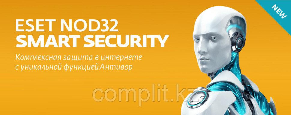 ESET NOD32 Smart Security - продление лицензии на 2 года на 3ПК