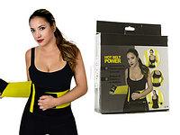 """Пояс для похудения """"Hot Belt Power"""""""