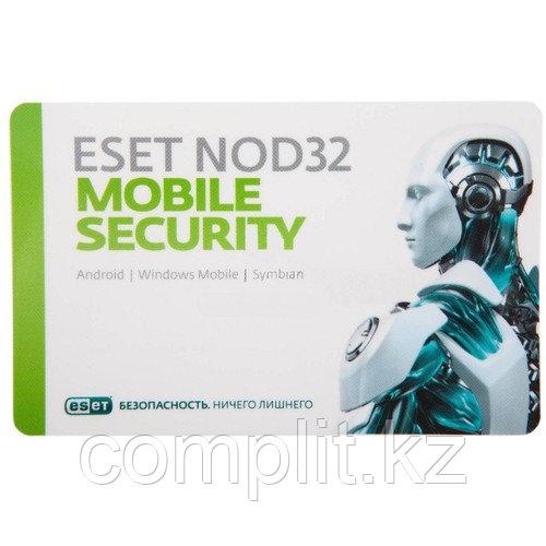 ESET NOD32 Mobile Security - лицензия на 1 год на 3 устройства