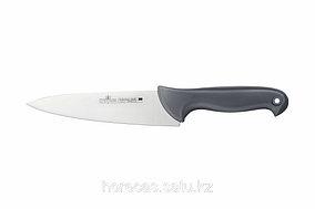 Нож шеф-повара с цветными вставками «Colour Luxstahl» 200 мм [WX-SL425]