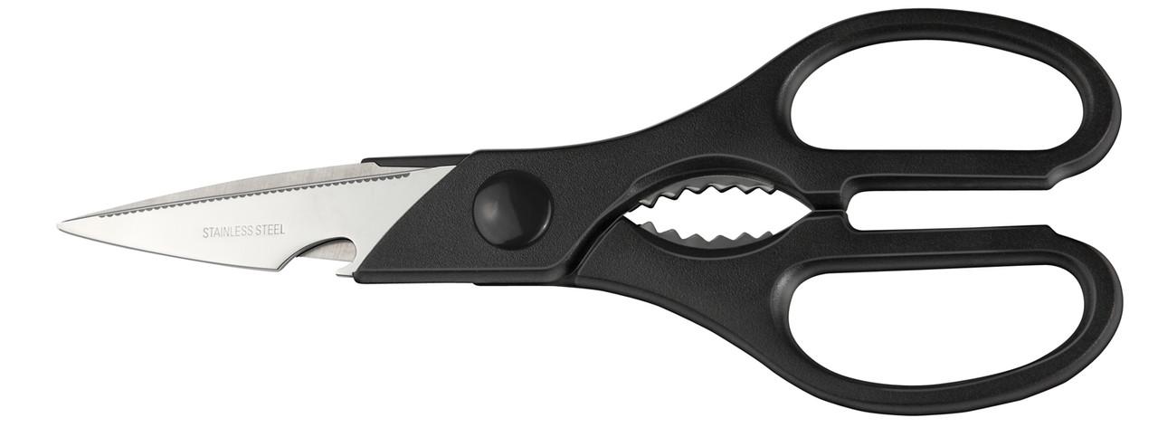 Ножницы поварские Master Luxstahl [9140]