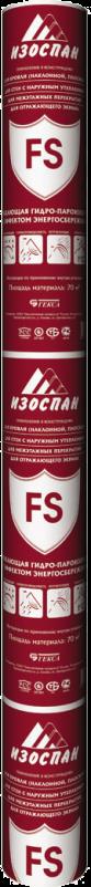 Отращающая гидро-пароизоляция на основе крафт бумаге.Изоспан FB.Для саун и бань 35м2.Россия.