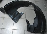 Подкрылок передний