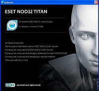 ESET NOD32 TITAN - лицензия на 3 ПК (базовый продукт ESET NOD32 Smart Security - лицензия на 1 год на 3ПК)