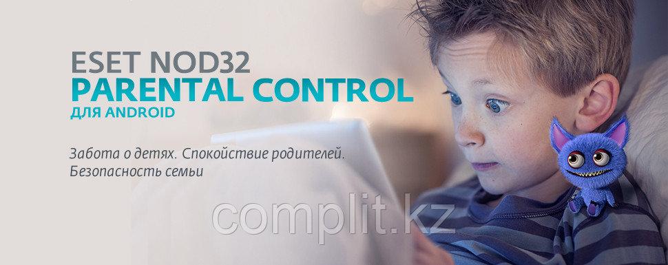 ESET NOD32 Parental Control – универсальная лицензия на 2 года для всей семьи